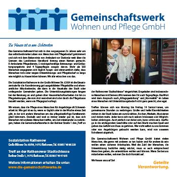 Gemeinschaftswerk Wohnen und Pflege GmbH