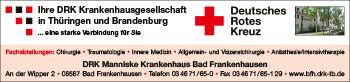 DRK gemeinnützige Krankenhausgesellschaft Thüringen Brandenburg mbH